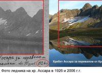 Фото: Кавказский государственный заповедник